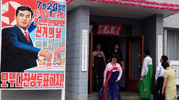 Lokal wyborczy w Zongyi